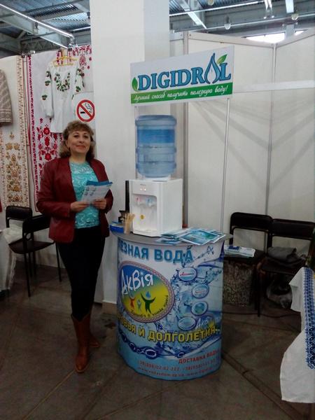 аgro_vystavka_digidrol (2)